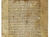 220px-Codex Suprasliensis